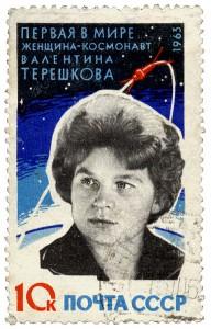 10 Kopeken Briefmarke von 1963